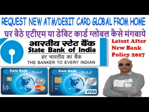 Online SBI ATM/Debit Card Global Apply - Latest after Banking Rule Changes