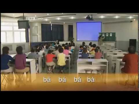 Real Chinese, Part 1 - Being Chinese, Speaking Chinese