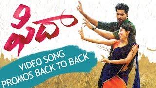 Fidaa Video Songs Trailers Back To Back - Varun Tej, Sai Pallavi