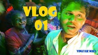 vlog 01 || Vinayak Mali