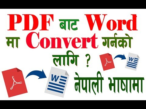How to convert pdf to word with out any software? (Nepali)