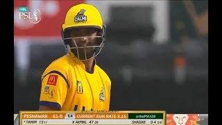 Tamim Iqbal Batting against Islamabad United in PSL 2018 | Best Batter in Bangladeshi Cricket |