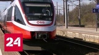 Download Влияние железных дорог на мировую экономику обуждают в Вене - Россия 24 Video