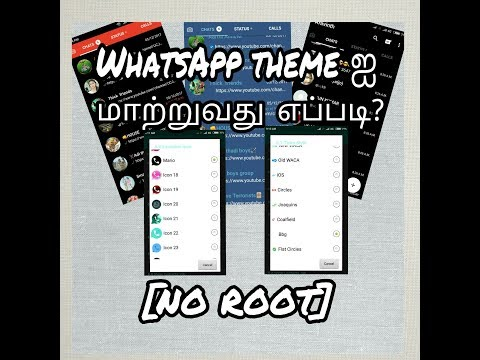 How to change whatsapp theme in Tamil NO ROOT