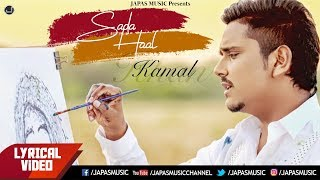 Kamal Khan Song Sada Haal | Lyrical Video | Japas Music