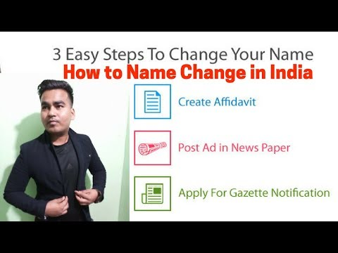 Name Change Procedure In India || नाम बदलने का तरीका | change your name legally BY 3 STEPS