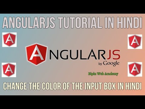 Angularjs Tutorial in Hindi | Change the color of the input box in Hindi