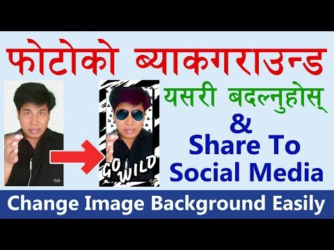 [Nepali] How To Change Photo Background Easily - Android App Review