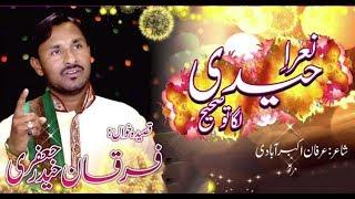 Qasida - Har Dam Ali Ali a s Karya Kar - Sain Imran Ali