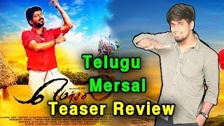 Adirindhi - Official Mersal Telugu Teaser Review by Review Raja | Vijay | Mersal Telugu Teaser