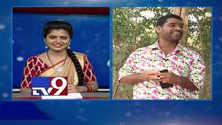 అప్పులు చేస్తున్న సత్తి : iSmart Sathi Comedy - TV9