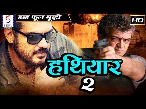 Ek Asoka (2016) - Ajith Kumar, Asin | Hindi Dubbed Movies