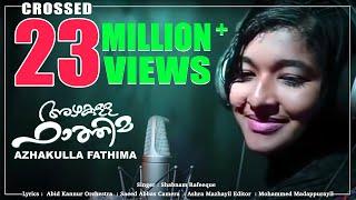 Azhakulla Fathima - Mappila Album Song Shabnam - Malayalam