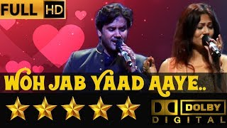 Hemantkumar Musical Group presents WO JAB YAAD AAYE by Javed Ali & Kirti Killedar