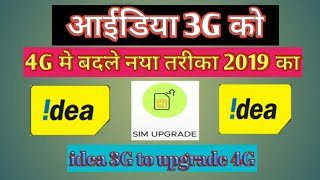 Moto g2 3g phone convert 4g - PakVim net HD Vdieos Portal