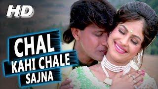 Chal Kahi Chale Sajna , Suresh Wadkar , Muqaddar 1996 HD Songs , Mithun Chakraborty, Ayesha Jhulka