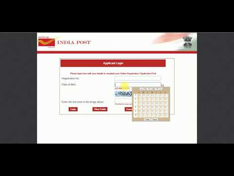 How to apply AP Postal Postman and Mail Guard Online Application 2018 for 245 Posts
