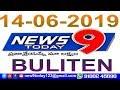14-06-2019 NEWS9 TODAY BULITEN || NEWS9 TODAY ||