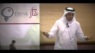#x202b;الدكتور سعد العريفي يتحدث عن صناعة الكلام في ملتقى فكر الثقافي#x202c;lrm;