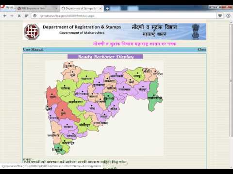 How to find the Ready Reckoner(Property valuation) of your property in maharashtra