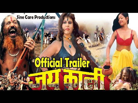Xxx Mp4 JAI KALI OFFICIAL Trailer 2018 Simran Siddiqui Raj Kishor Rana 3gp Sex