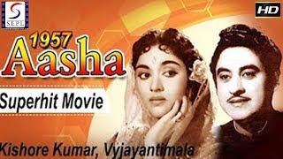 AASHA - Kishore Kumar, Vyjayanthimala