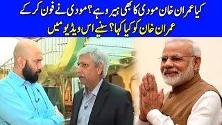 Kia Imran Khan Modi Ka Hero Hay? - Mahaaz with Wajahat Saeed Khan - Dunya News