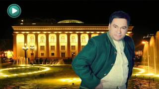 Əlikram Bayramov - Gəl sənə sevmək öyrədim (Audio) (Rəsmi)