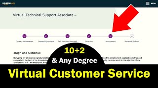 Amazon Virtual Customer Service Associate Interview Questions And Answers | April 2021 Online Test
