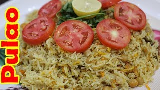 Chana Pulao Recipe - Channa Biryani by Hamida Dehlvi