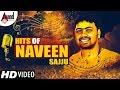Hits Of Naveen Sajju Top Kannada Selected HD Video Songs 2018 HD Video Songs mp3