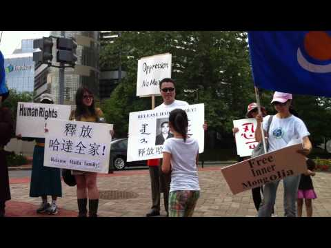 Xxx Mp4 Protest Demonstration By The Mongols In Washington DC USA 3gp Sex