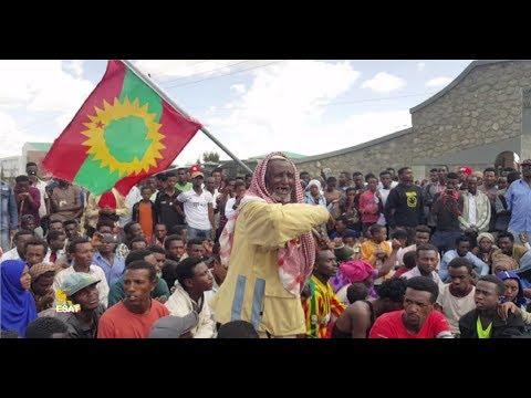 Xxx Mp4 ESAT Oduu Afaan Oromoo Kamisa March 07 2019 3gp Sex