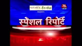 Special Report: Chhattisgarh's Sex CD Scandal Or Conspiracy?