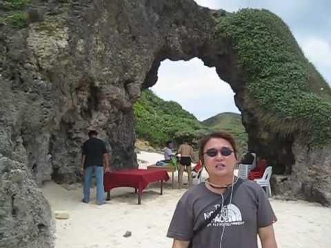It's More Fun in Batanes!