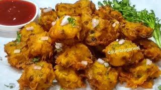 Crispy Aloo Suji Pakore Recipe | आलू सूजी के लच्छेदार कुरकुरे पकोड़े जो आपने कभी नही खाये होगे |