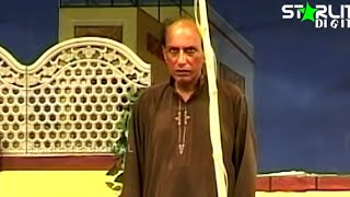 Ishq Paicha Trailer New Pakistani Stage Drama Full Comedy Funny Play