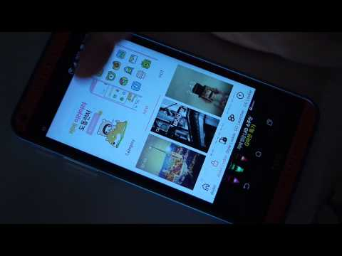 How I Customize My Phone | HTC Desire 816