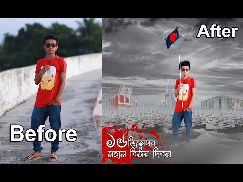 16 December - Victory Day Photo Manipulation - Photoshop tutorial