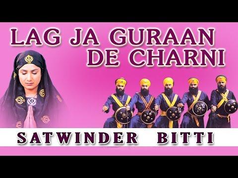 Xxx Mp4 Satwinder Bitti Lag Ja Guraan De Charni Dhan Teri Sikhi 3gp Sex