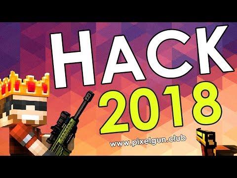 Pixel Gun 3D Hack 2018 - Gems and Coins Cheats online