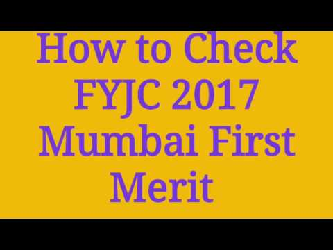 FYJC online Admission  | How to Check Merit List | Junior College Admission Process 2017 | FYJc