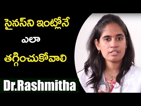How to Cure Sinuses At Home Very Fast || Natural Sinuses Treatment || Dr.Rashmitha