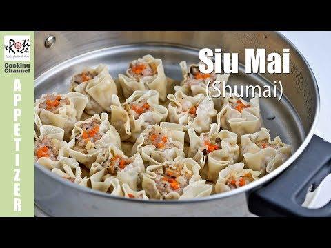Siu Mai (Shumai) | Roti n Rice