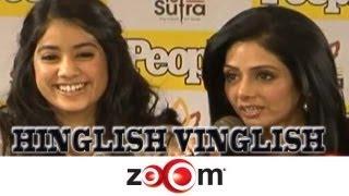 Sridevi makes fun of her daughter