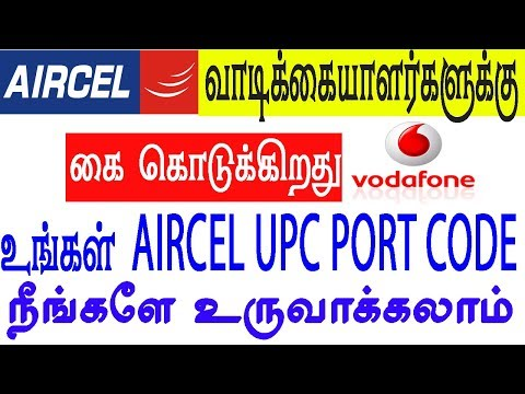 aircel upc porting code generate by own to change vodafone