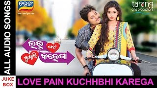 Love Pain Kuch Bhi Karega Odia Movie | Official Audio Songs Jukebox | Babushan , Supriya