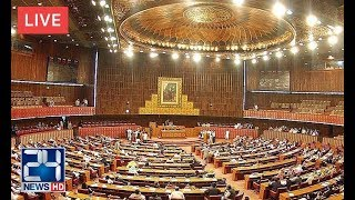 LIVE   National Assembly Session   20 Sep 2019