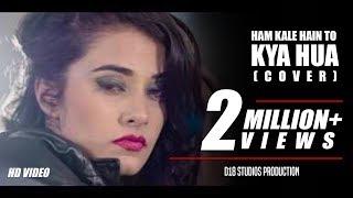 Hum Kale Hain To Kya Hua (Cover) - Three NA