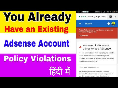 You Already Have an existing Adsense Account problem solve | disapproved Adsense Account | fix these